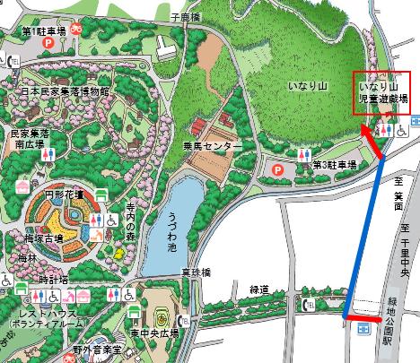 服部緑地・いなり山児童遊戯場マップ