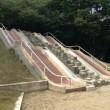 服部緑地・いなり山児童遊戯場・巨大滑り台