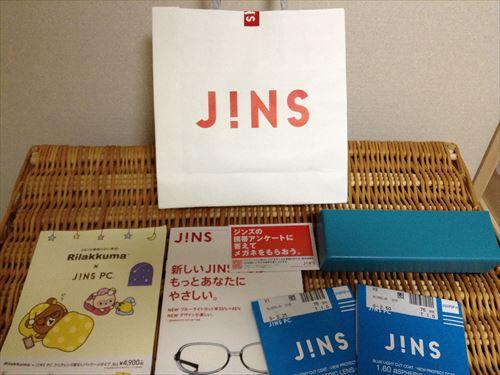 購入したJINSメガネ(度付き+PCレンズ)
