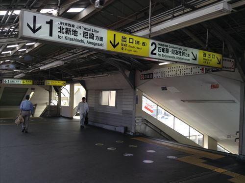 「JR環状線京橋駅大阪方面行きホーム」から「JR学研都市線木津方面行きホーム」に、エレベーターだけで乗り換える方法
