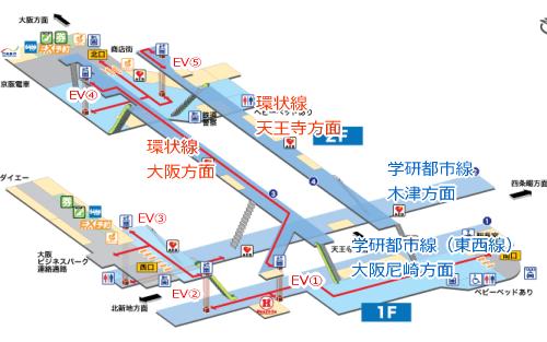JR京橋駅構内図