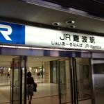 JRなんば駅