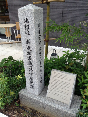 kyoto-aquarium-walk009