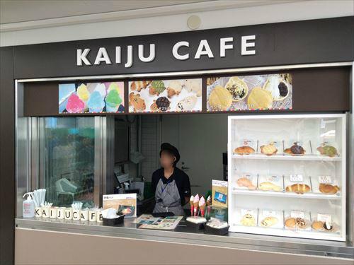 京都水族館・KAIJU CAFE