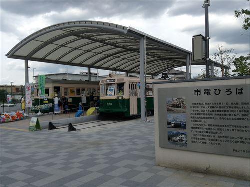 市電ひろば・梅小路公園