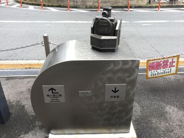 京都駅から京都鉄道博物館への道順を教えてくれるオブジェ(D51)