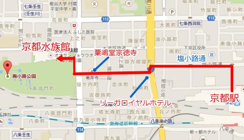 京都駅から京都水族館・梅小路公園マップ
