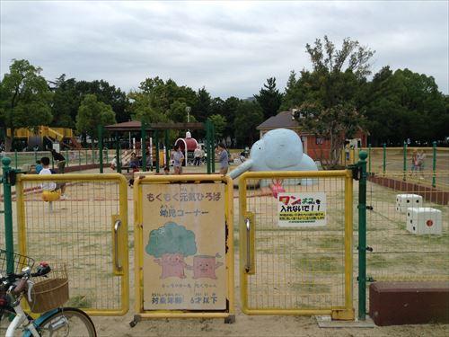 久宝寺緑地・幼児コーナー