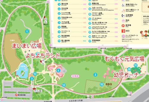 久宝寺緑地まいまい広場・もくもく元気ランド地図