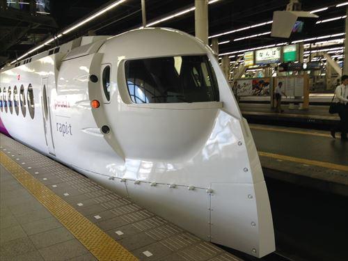 南海電車ラピート・ピーチ(白桃)カラー・1号車