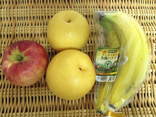 ビオマルシェの有機果物・お試しセット