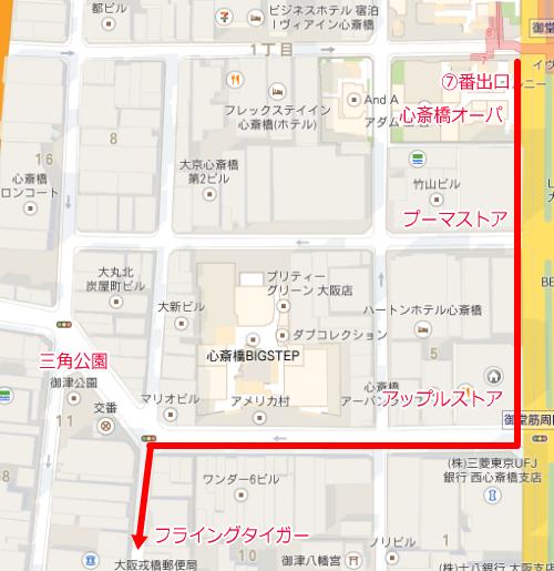 心斎橋駅からフライングタイガーへの行き方マップ