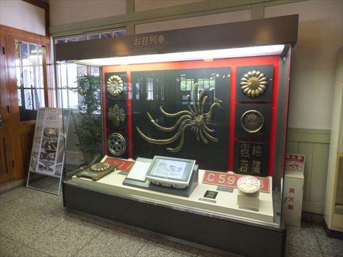 梅小路蒸気機関車館・お召列車