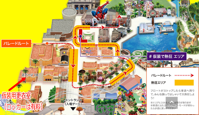 USJ「フェスタデパレード」地図