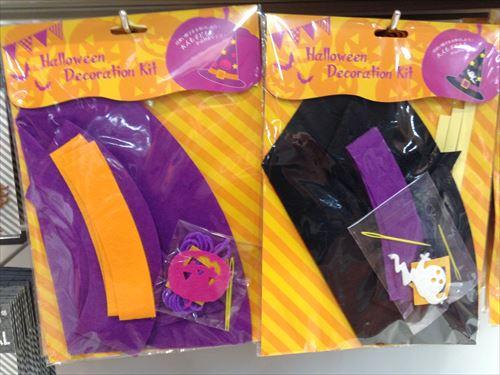 3COINSのハロウィングッズ・コスチューム衣装&仮装パーティグッズ