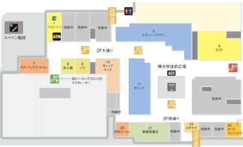 サンシャインシティ専門店街アルパ2階フロアーマップ