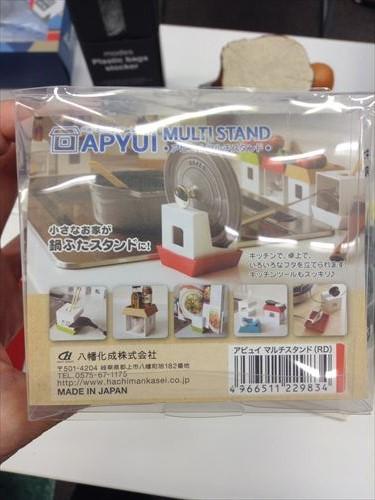 「アピュイマルチスタンド(Apyui Multi Stand)」鍋やフライパンの蓋を立てている様子