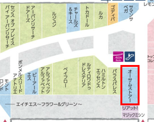 イオンモール京都桂川店