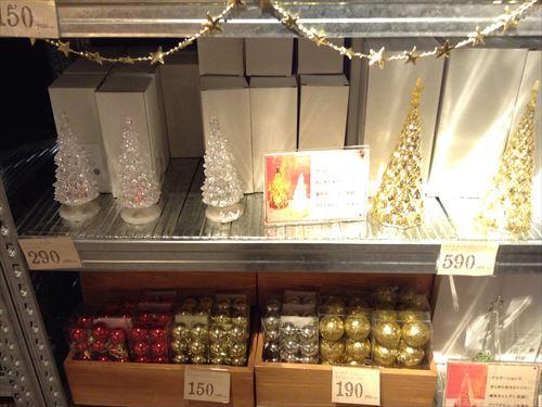 オーサムストアのクリスマスグッズ・クリスマスツリー