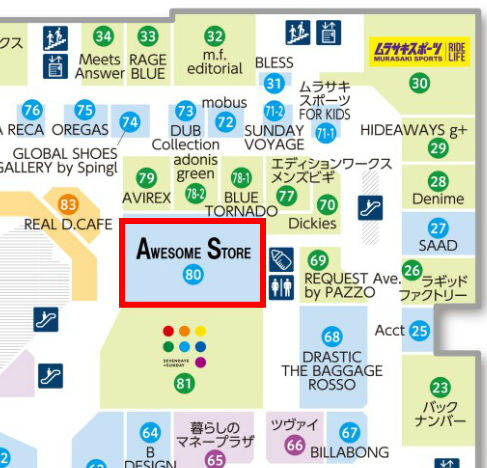 オーサムストア・イオンモール岡山3階フロアーマップ