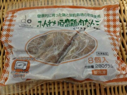 biomarche-obento-foods007