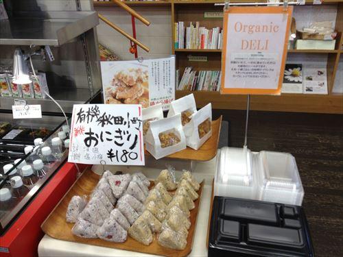 クレヨンハウス大阪店・1階・御惣菜・弁当売場