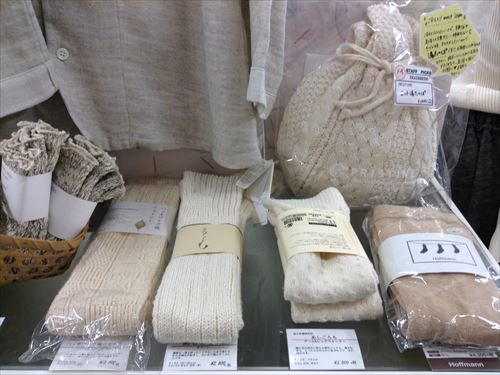 クレヨンハウス大阪店・1階・あったか靴下
