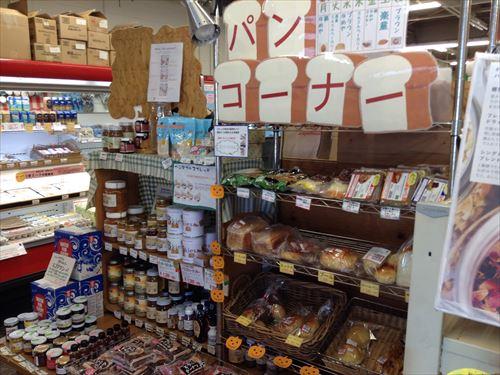 クレヨンハウス大阪店・1階・パンコーナー