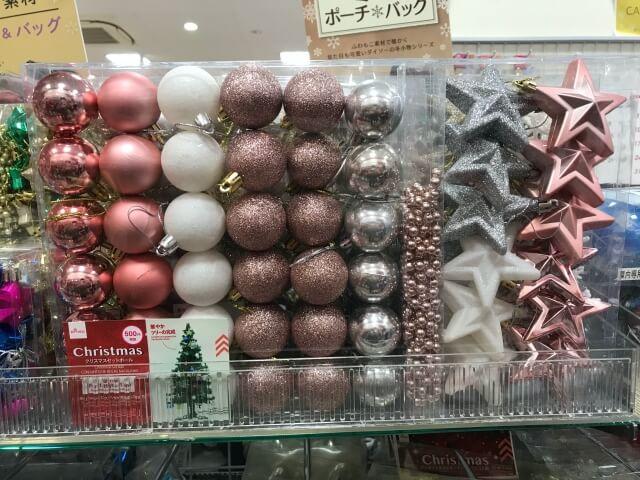 ダイソーのクリスマスツリーオーナメント