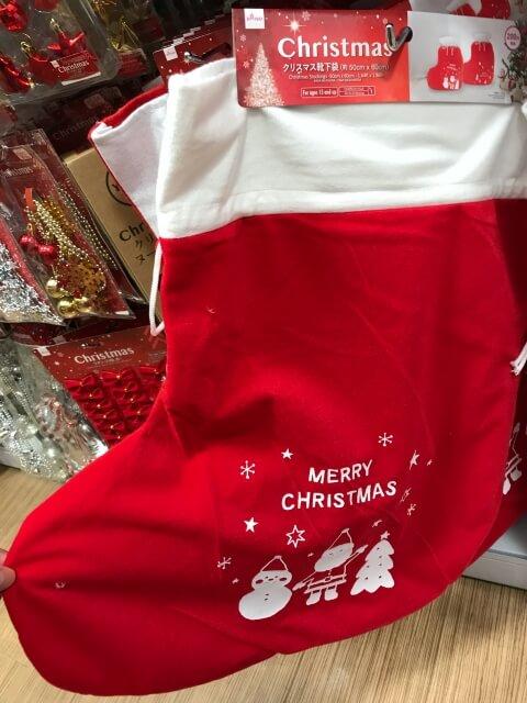 ダイソー「クリスマス靴下袋」