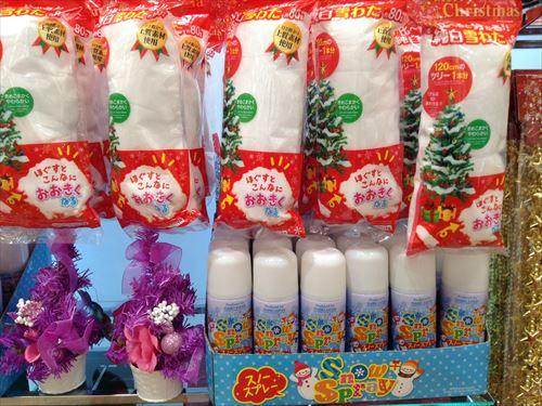 ダイソーのクリスマスグッズ・クリスマスツリーオーナメント