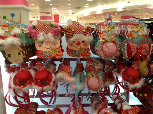 ダイソーのクリスマスグッズ・コスチューム&サンタクロース衣装・カチューシャ
