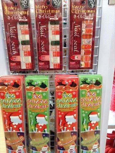 ダイソーのクリスマスグッズ・コスチューム&サンタクロース衣装