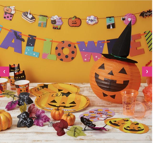 ダイソー「ハロウィングッズ2019」パーティ飾りやお皿、紙コップ