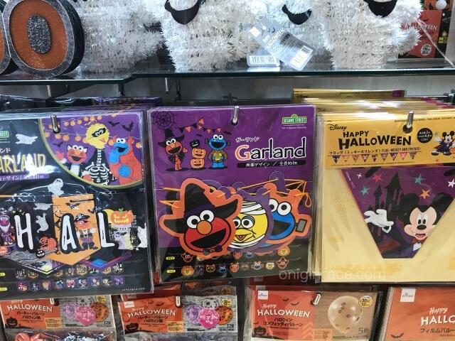 ダイソーのハロウィングッズ「セサミストリートやミッキーマウスのガーランド」