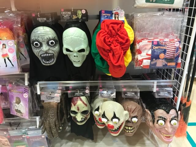 ダイソーのハロウィングッズ「怖いおばけやドラキュラなどのマスク」