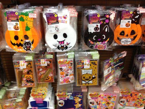 ダイソーのハロウィングッズ・お菓子