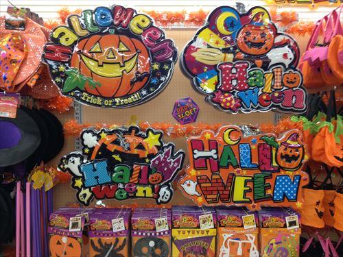 daiso-halloween-goods017