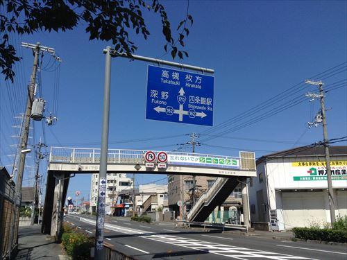 深北緑地アクセス・大阪外環状線