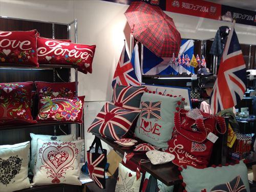 阪急百貨店・英国フェア2014・クッション