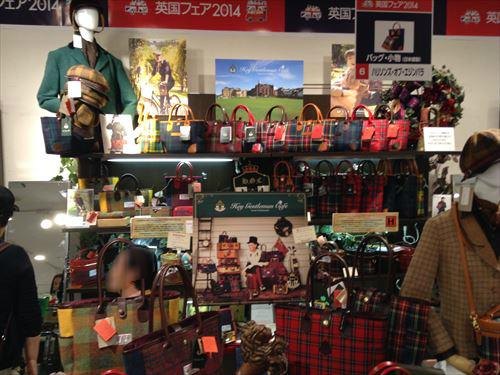 阪急百貨店・英国フェア2014・チェック柄のバッグ