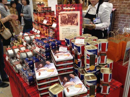 阪急百貨店・英国フェア2014・ウォーカーズ
