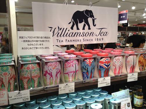 阪急百貨店・英国フェア2014・ウィリアムソン紅茶