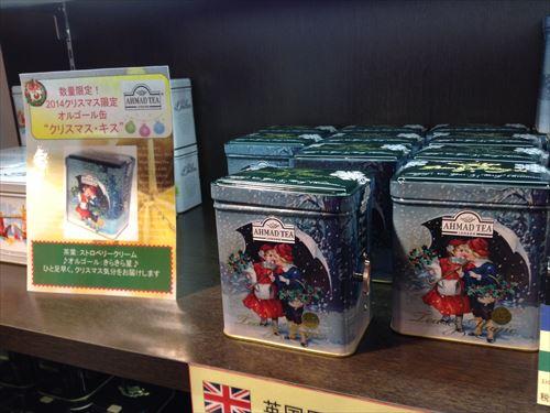 阪急百貨店・英国フェア2014・アーマッドティー(AHMAD TEA)のクリスマス限定オルゴール缶