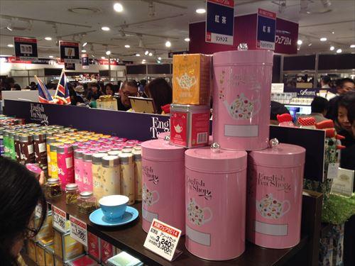 阪急百貨店・英国フェア2014・English Tea Shop