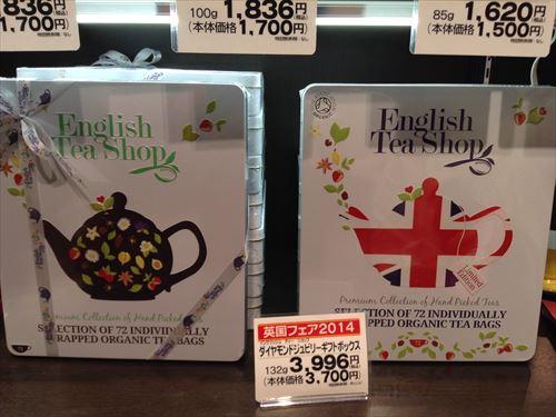 阪急百貨店・英国フェア2014・イングリッシュティーショップ(English Tea Shop)