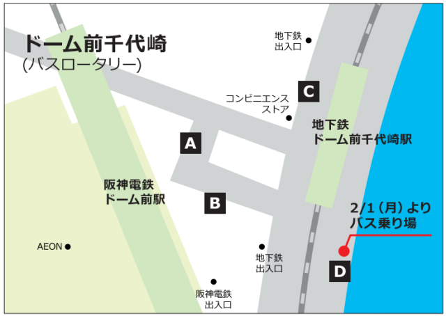 IKEA鶴浜・梅田大正expressバス、ドーム前千代崎バス停