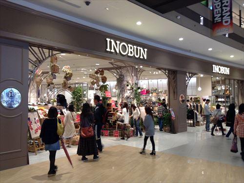 イオンモール京都桂川店1階イノブン