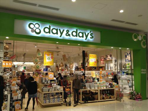 イオンモール京都桂川店1階・デイアンドデイズ
