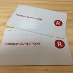 楽天Rポイントカード複数所持